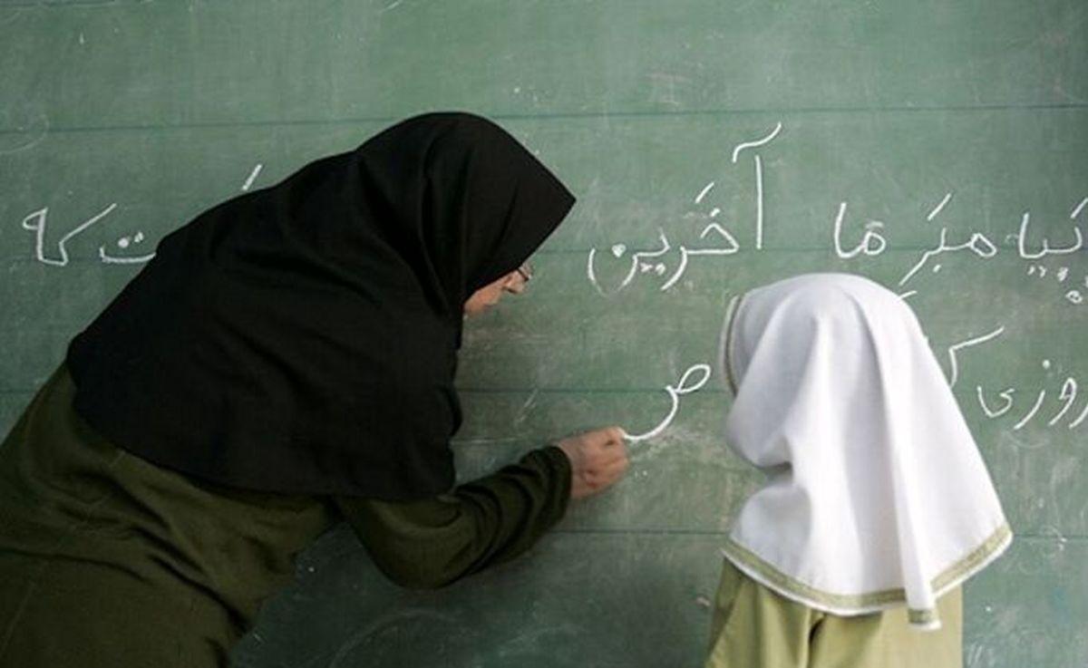 تصویب طرح اساسی رتبه بندی معلمان به چه شرطی؟
