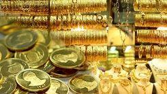 قیمت سکه امروز در بازار 6 دی 99 + جزئیات مهم