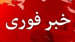 علت صدای هولناک آژیر خطر در غرب تهران چه بود ؟ + جزئیات مهم