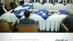 رئیسی استاندار جدید برای خوزستان تعیین می کند+ جزئیات