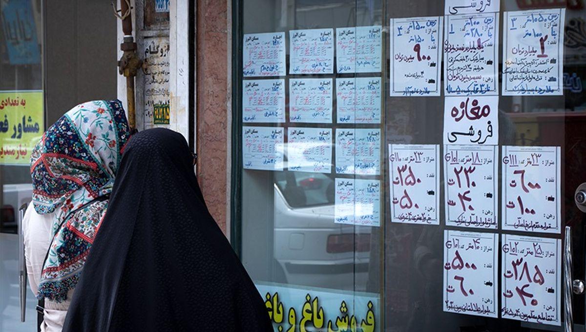 قیمت خانه در تهران چند؟| قیمت خانه در مناطق مختلف تهران