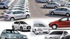وعده خوش به مشتریان ایران خودرو