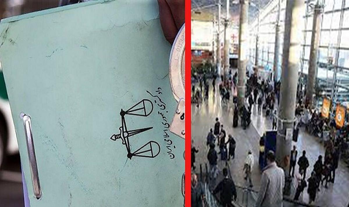 درگیری زن عراقی در فرودگاه امام