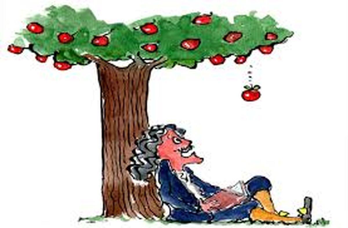 چرا سیب از درخت می افتد؟