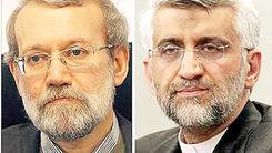 واکنش تند سعید جلیلی به لاریجانی