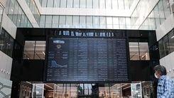 وضعیت بورس امروز در بازار  (۱۴۰۰/۰۲/۱۳) / بورس بازهم منفی شد + جزئیات