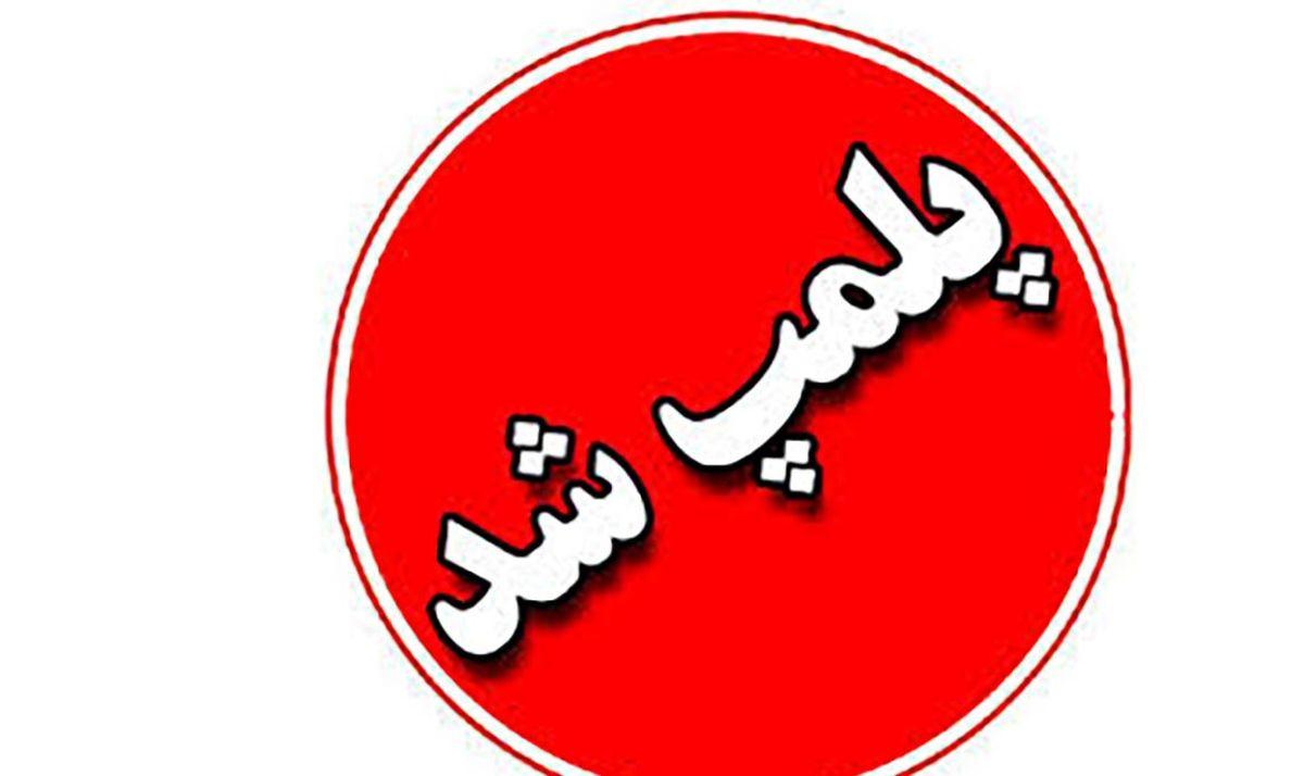 مانکن های مهابادی در افتتاحیه پارچه فروشی لاکچری بازداشت شدند+ عکس