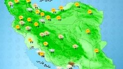 افزایش نسبی دمای کشور| پیش بینی وضعیت آب و هوا در چند روز آینده