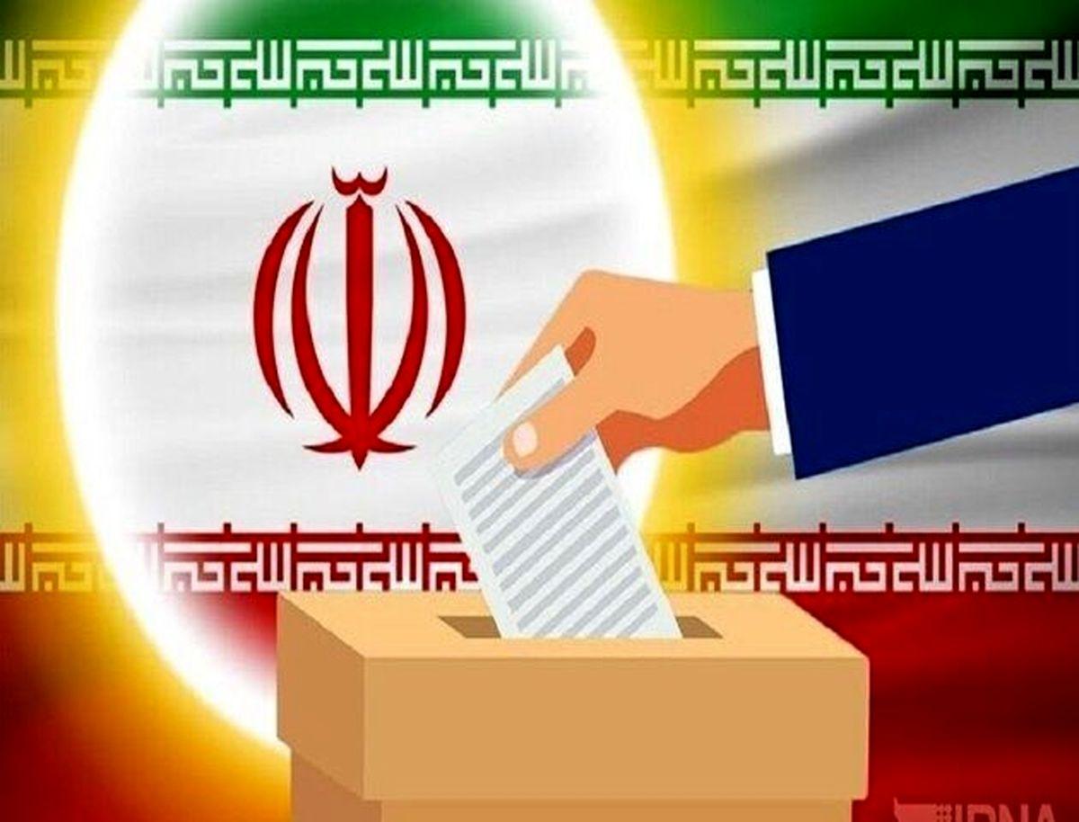 ثبت نام داوطلبان انتخابات شوراهای روستاها آغاز شد