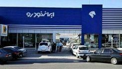 آغاز ثبت نام پیش فروش 5 محصول ایران خودرو از 23 تا 25 مرداد ماه