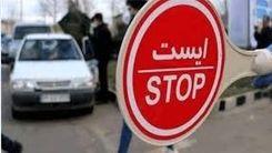 لغو محدودیت تردد شبانه در 27 و 28 خرداد ماه