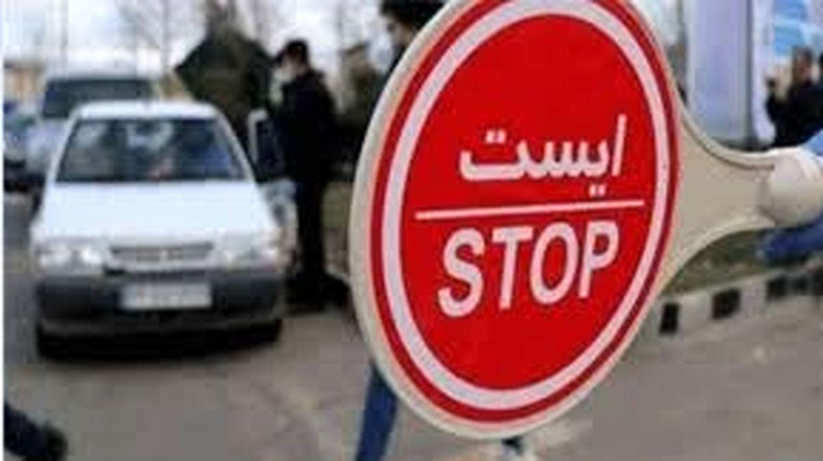 آخرین خبر از محدودیت ترددها بین استانی + فیلم