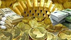 تغییر عجیب قیمت سکه + جزییات