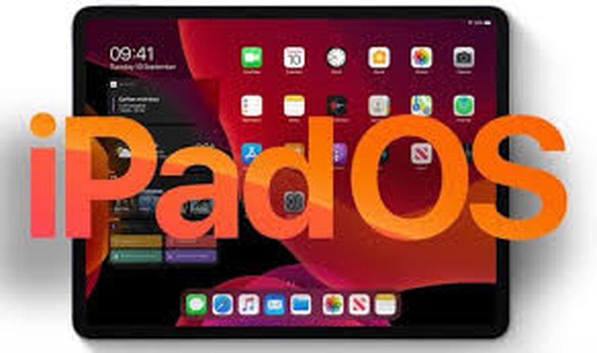 شاد نسخه ios/  تازه های تکنولوژی: اپل iOS 14.3 و iPadOS را منتشر کرد
