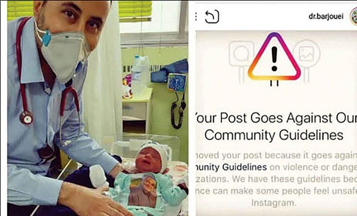 واکنش عجیب اینستاگرام از تولد نوزادی به نام قاسم سلیمانی !