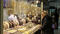 قیمت سکه و طلا امروز 28 شهریور ماه / طلا ریزش کرد