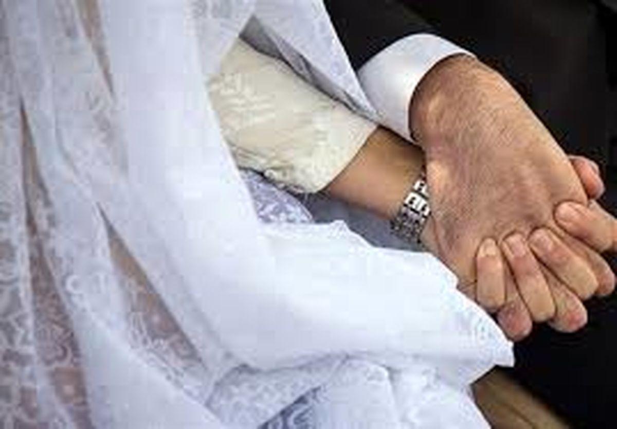 علت نامگذاری روز اول ذیحجه به نام روز ازدواج چیست؟