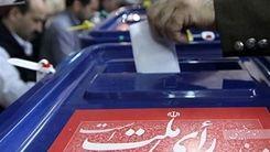 ارائه کاندیدای انتخابات ریاست جمهوری به شورا ائتلاف + جزئیات