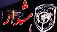 واکنش پلیس به خاموشی های شبانه پایتخت / اجرای طرح امنیت شبانه در پایتخت + جزئیات