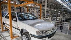 جدیدترین قیمت محصولات ایران خودرو در بازار امروز 4 مرداد ماه اعلام شد