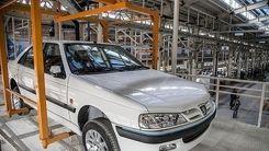 یارانه خودرو و حراج خودرو ملی+ شرایط و جزئیات|  فروش فوق العاده ایران خودرو از سر گرفته شد