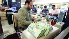 عملکرد بانک های تجاری در پرداخت تسهیلات چه گونه است